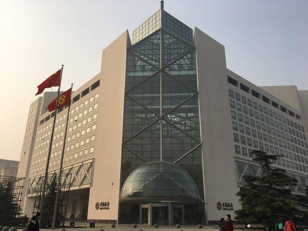 Biggest Banks in the World Bank-of-China-Beijing