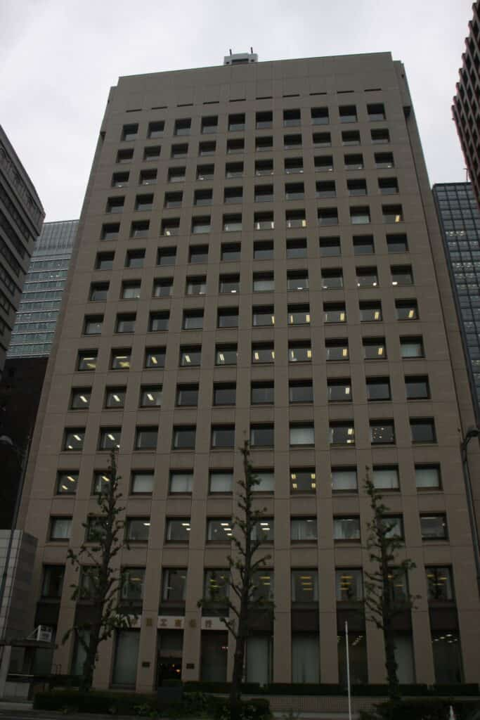 Biggest Banks in the World ICBC-Tokyo-Branch