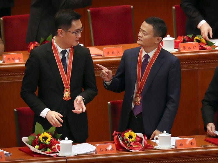 Ma-Huateng-with-Jack-Ma